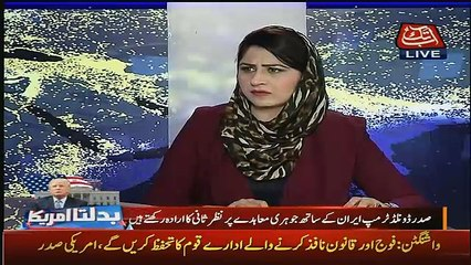Tonight With Fareeha 11pm To 12pm – 20th January 2017