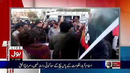 Amir Liaquat Plays The Clip In Which Protesters Chanting Against the PAK  Army