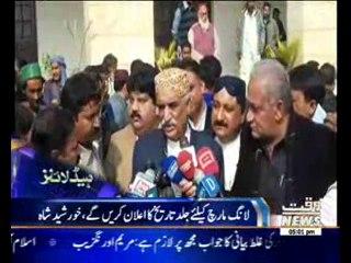Waqtnews Headlines 05:00 PM 20 January 2017