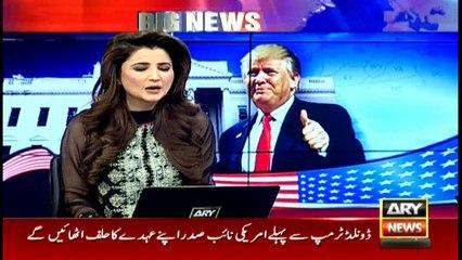 News @ 9 - 20th January 2017