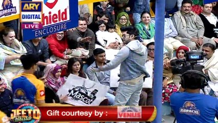 Watch Jeeto Pakistan on Ary Digital in High Quality 20th January 2017