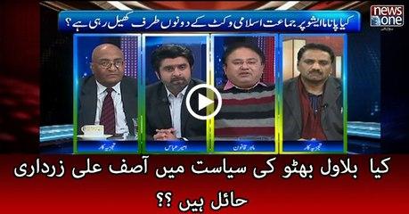 Asif Ali Zardari vs Bilawal Bhutto Zardari
