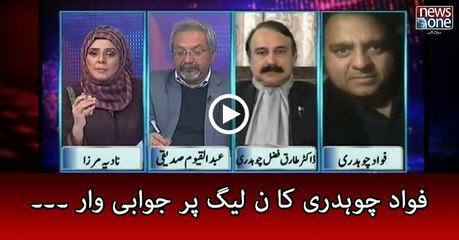 Fawad Chaudhry grills PML-N leaders on using harsh words