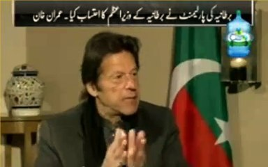 I approached Aitezaz Ahsan as well to fight our case, every independent lawyer told me PM cannot survive this - IK
