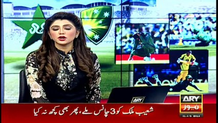 Bulletins 2100 22nd January 2017