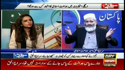 Siraj-ul-Haq tells strategy for 2018 election
