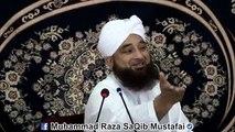دو معمولی سے پہاڑ اللہ کی نشانی کیسے بن گئے اور قرآن میں ان کا ذکر کیسے آیا