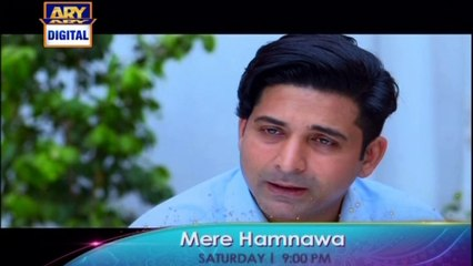 'Mere Humnawa' Tonight at 9:00 pm - Only On Ary Digital
