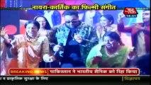 SBB Naira Kartik Ke Filmy Sangeet - Yeh Rishta Kya Kehlata Hai