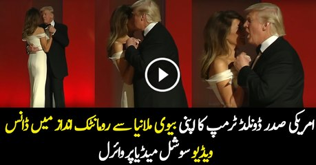 American President Donald Trump Dancing With His Wife On Stage.