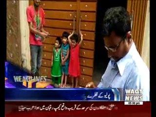 Waqtnews Headlines 05:00 PM 21 January 2017