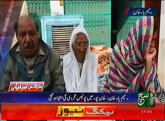 Regional News Bulletin 05pm 21 January 2017 - Such TV