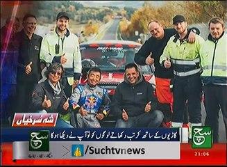 News Bulletin 09pm 22 January 2017 - Such TV