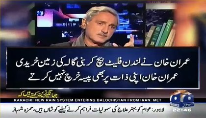 Do you financially support Imran Khan and PTI ? Jahangeer Khan Tareen replies in detail