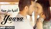 Yaara   Video Song   أغنية أديتيا ناراين وإفجينيا بيلوسوفا مترجمة   بوليوود عرب