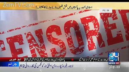 Police Arrest Por-n Film Makers In Lahore