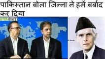 Bangladesh Was Pakistan's Fault And Jinnah's Biggest Mistake Was The Creation Of Pakistan - Pak Medi