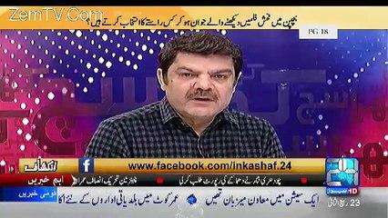P-O-R-N Films Lahore Main Kyun Banayi Ja Rahi Hai KPK Main Nahi..?? Mubashir Luqman Reveals