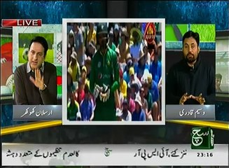 play field 21 January 2017 Such TV