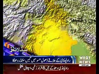 Waqtnews Headlines 10:00 AM 22 January 2017