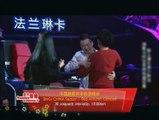 CJ Wow Shop (中文) handover to 8TV and promo break (22.1.2017 - 8:40)