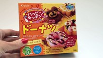Popin Cookin Kracie Happy Kitchen DIY Doughnuts Candy Kit Doughnut Shaped Candy ハッピーキッチン ドーナツ