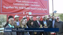 Israël : la droite exige l'annexion immédiate de Maalé Adumim