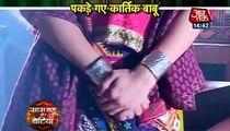 Yeh Rishta Kya Kehlata Hai Saas Bahu aur Betiya 22nd  january 2017