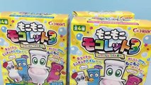 Candy Drink In A Toilet Moko Moko Mokolet DIY Japanese Candy Soda Toy Set もこもこモコレット 食玩 粉末清涼飲料