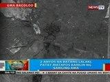 2-anyos na batang lalaki sa Bacolod City, patay matapos barilin umano ng sariling ama