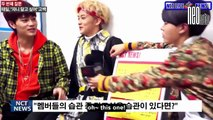 [NEOSUBS] 170122 NCT LIFE MINI - NCT NEWS 2