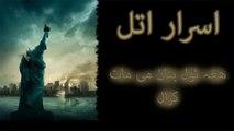 Pashto Poetry Israr Atal Nazam Akhri Sparlay - video dailymotion