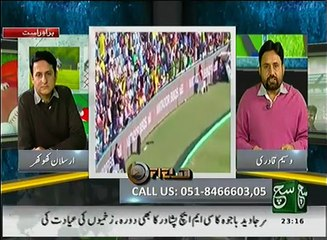 Play Field 04pm 22 January 2017 - Such TV