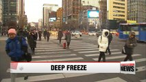Korea facing worst cold snap yet this winter