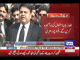 '' Judge Said Abusing Outside is not Fair  We Highly Appreciate that '' - We Don't Need to Come and Do Press Conferences If They Allowed The Proceeding Live On TV - Fawwad Ch Talking to Media.