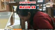 사설경마사이트, 사설경마사이트 ● MASUN.케이R ◁ 경정출주표
