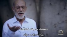 Siavash Ghomayshi - Hasrat - Kurdish Subtitle - حهسرهت - خۆشترین گۆرانی فارسی - سیاوش قمیشی
