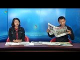 DVB TV -  သတင္းစာေပၚကဖတ္စရာမ်ား အစီအစဥ္