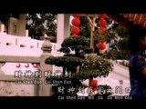 黄晓凤Angeline Wong-迎春贺岁金曲【财神到】