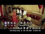 黄晓凤Angeline Wong - 迎春贺岁金曲 【一张贺年片】