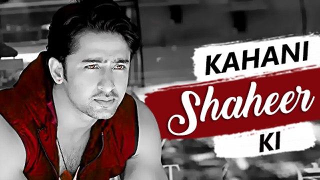 Kahani SHAHEER Ki   The Life story of SHAHEER SHEIKH   Biography   TellyMasala