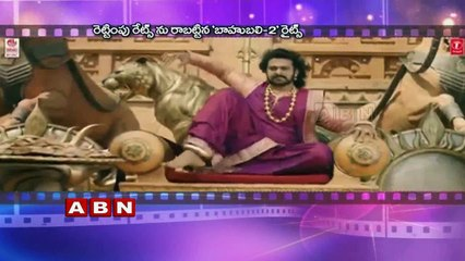 6 shows per day in theatres for Bahubali-The conclusion