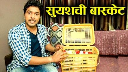 Suyash Tilak REVEALS Goodies From His Food Basket   Rajshri Marathi