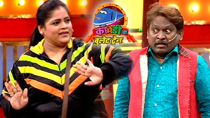 Comedychi Bullet Train   Comedy Performances   Vishaka Subhedar, Suhas Paranjpe   Colors Marathi
