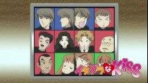 恶作剧之吻 イタズラなKiss Itazura na Kiss 13