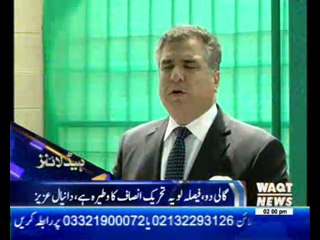 Waqtnews Headlines 02:00 PM 24 April 2017