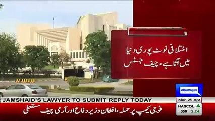 Justice Saqib Nisar Has Played Cricket With Imran Khan