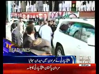 Waqtnews Headlines 05:00 PM 23 April 2017