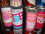 10 Crazy Marketing Decisions by Coca-Cola