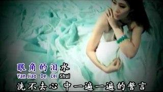 黄晓凤 - 泪海
